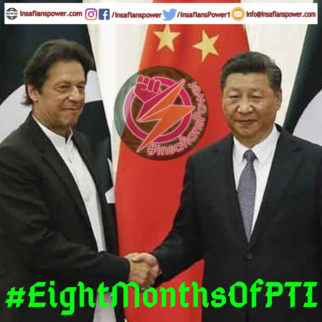 #EightMonthsOfPTI Built more better relations with china &amp; made CPEC within safety. <br>http://pic.twitter.com/Pd26l6RKSN