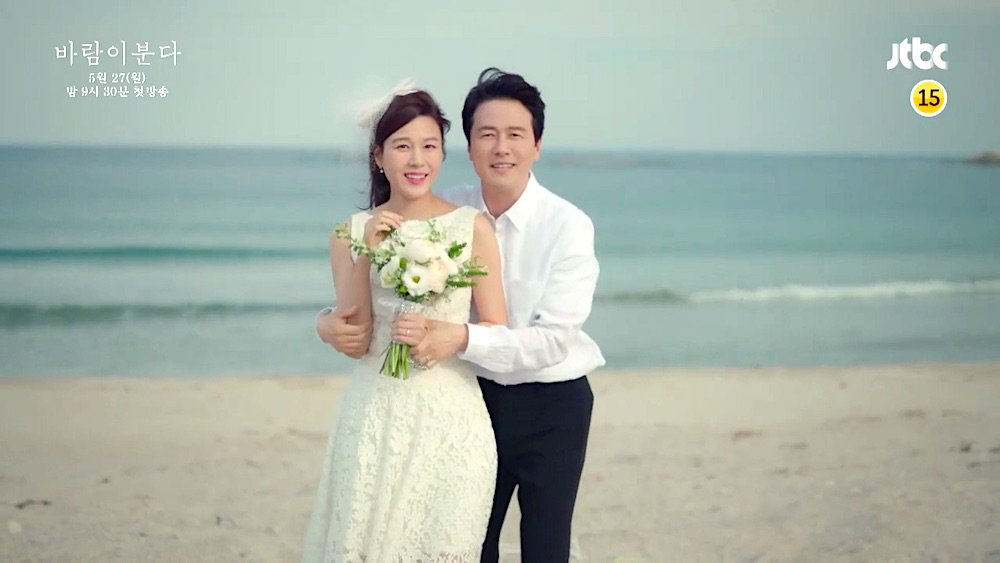 Wedding Dress Korean Movie Asianwiki