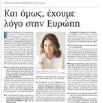 Image for the Tweet beginning: #meTonKyriako #Ευρώπη #Ευρωεκλογές2019 #neadimokratia #epp
