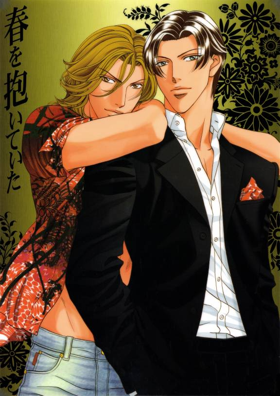 Please make the best pair - Iwaki and Kato from #HaruWoDaiteita by #YoukaNitta -sensei!<br>http://pic.twitter.com/bJKs70djEg