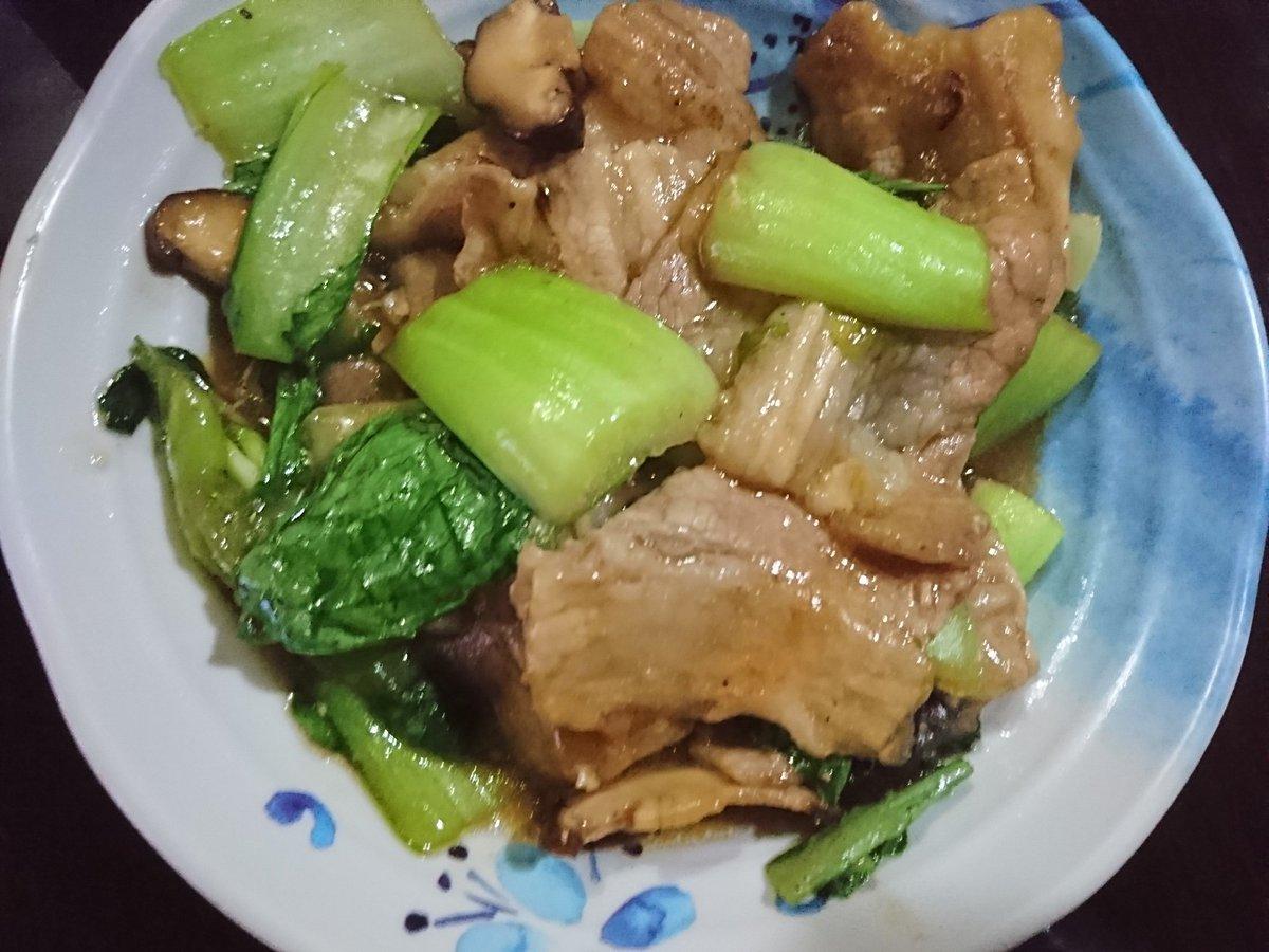 チンゲン 菜 豚 バラ