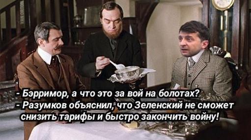 Рассчитываю на тесное сотрудничество с вами, - Мэй поздравила Зеленского с успехом на выборах - Цензор.НЕТ 8268