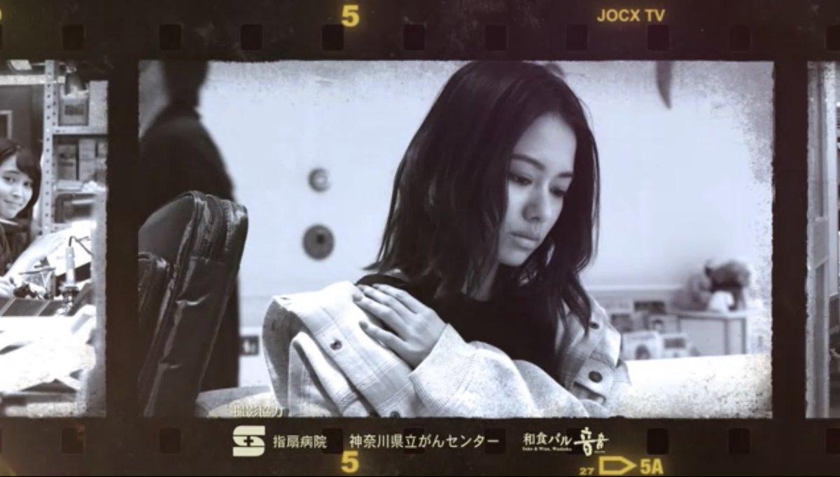 「ラジエーションハウス X 山本舞香」リアルタイムツイート