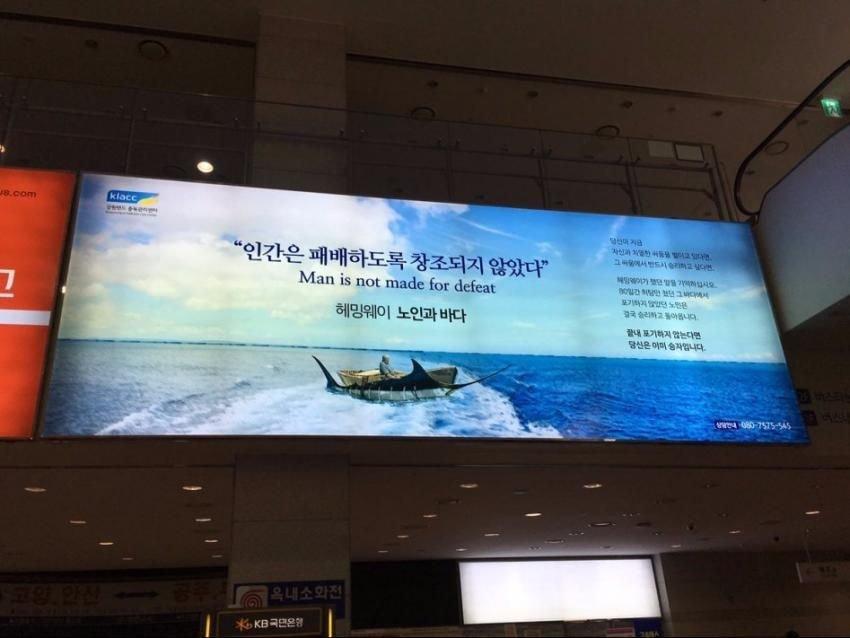강원랜드 도박장 ATM 앞 광고