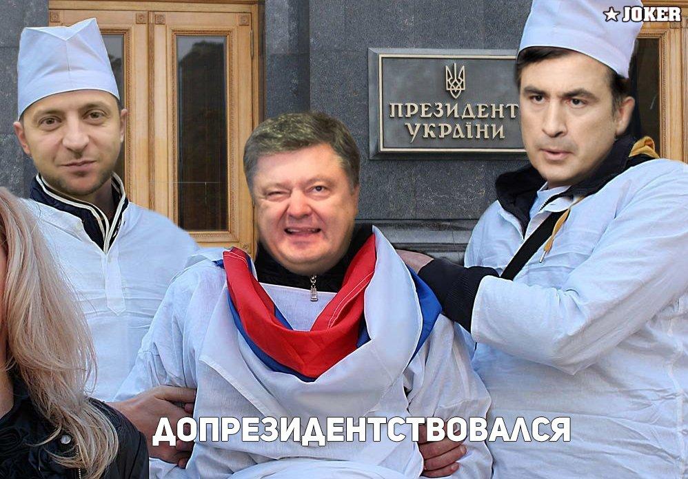 Рассчитываю на тесное сотрудничество с вами, - Мэй поздравила Зеленского с успехом на выборах - Цензор.НЕТ 46