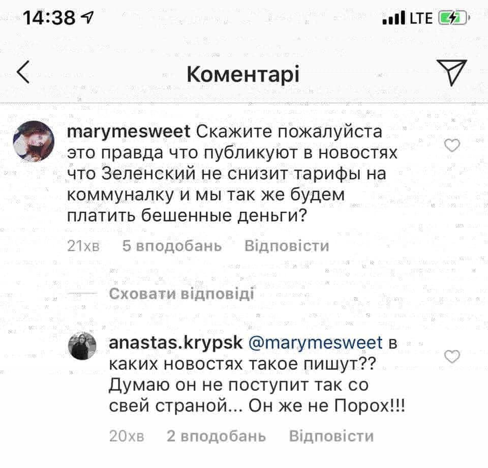 У Саакашвили нет законных оснований для въезда в Украину, - Госпогранслужба - Цензор.НЕТ 9724