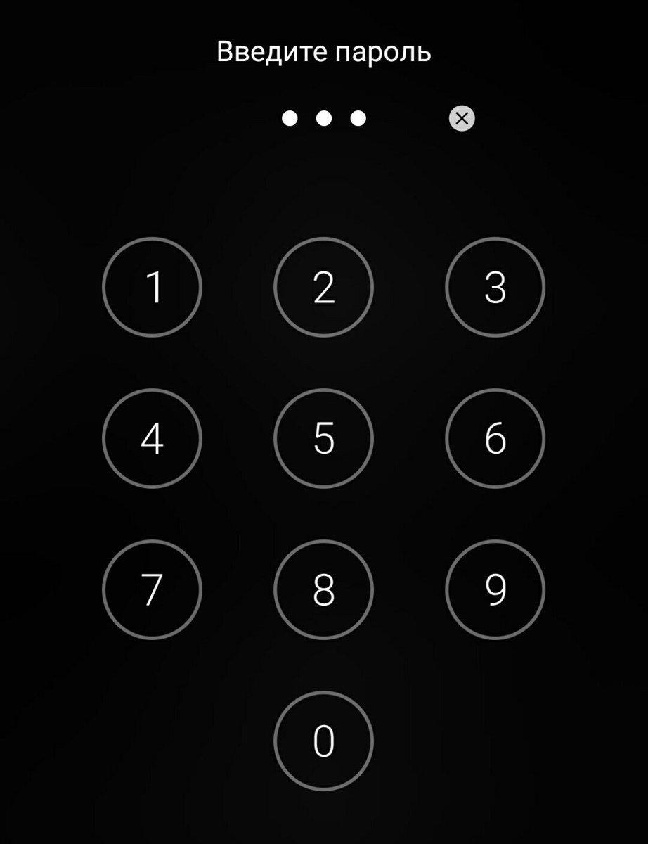 информации картинки с названием введите пароль этом обоих