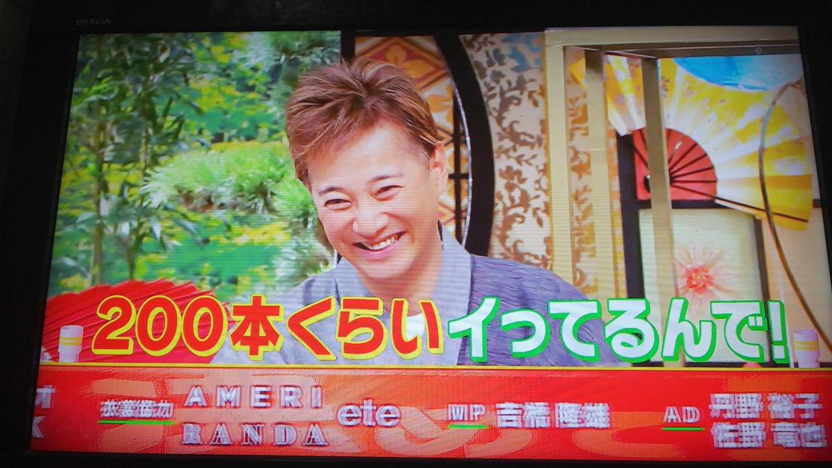 mi.mn's photo on #中居くん決めて