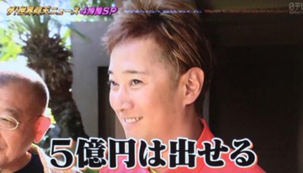 SAORI'n's photo on #中居くん決めて