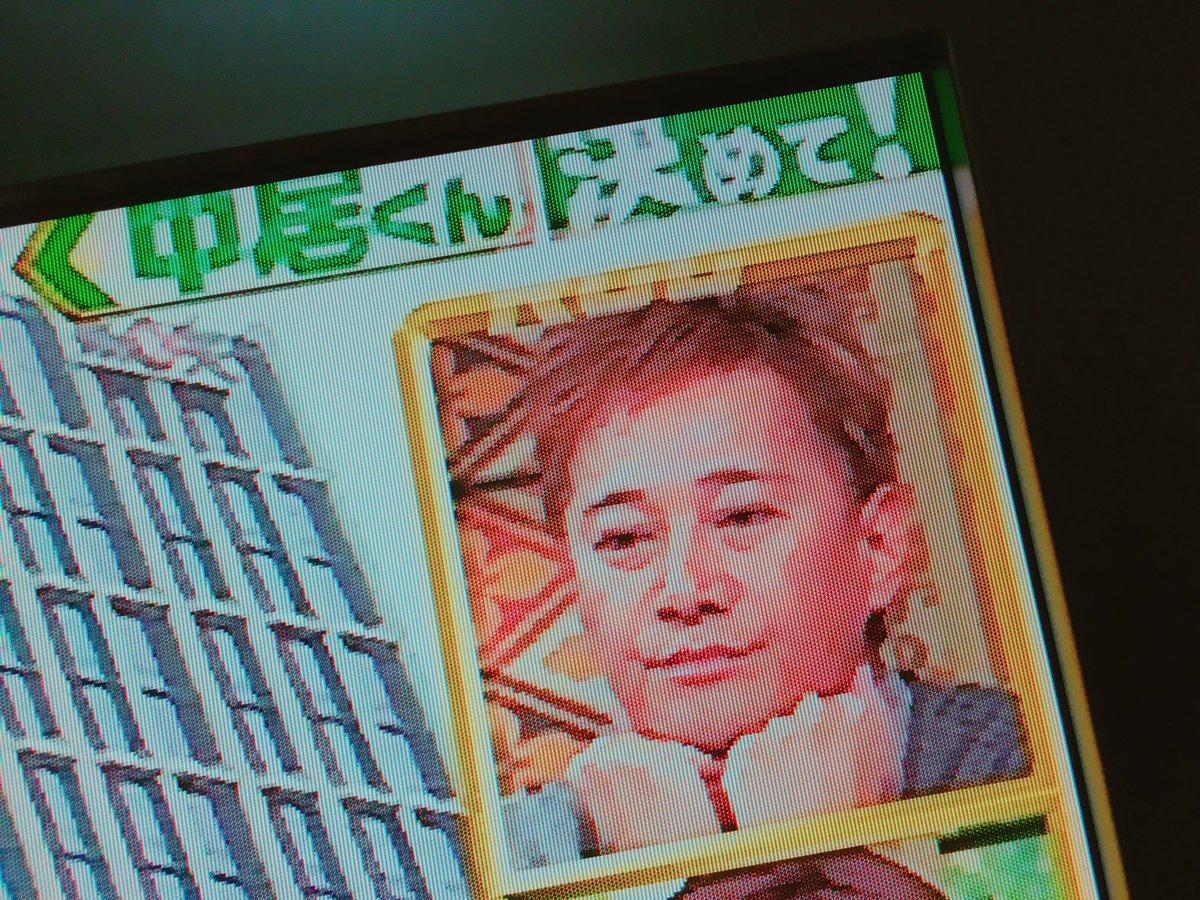 N a O 📎☆'s photo on #中居くん決めて