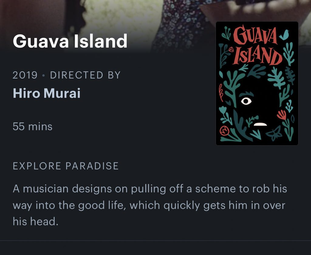 The Letterboxd summary for Guava Island is so far from the actual plot that I feel like it has to be a goof. https://t.co/LwsJne1cNJ