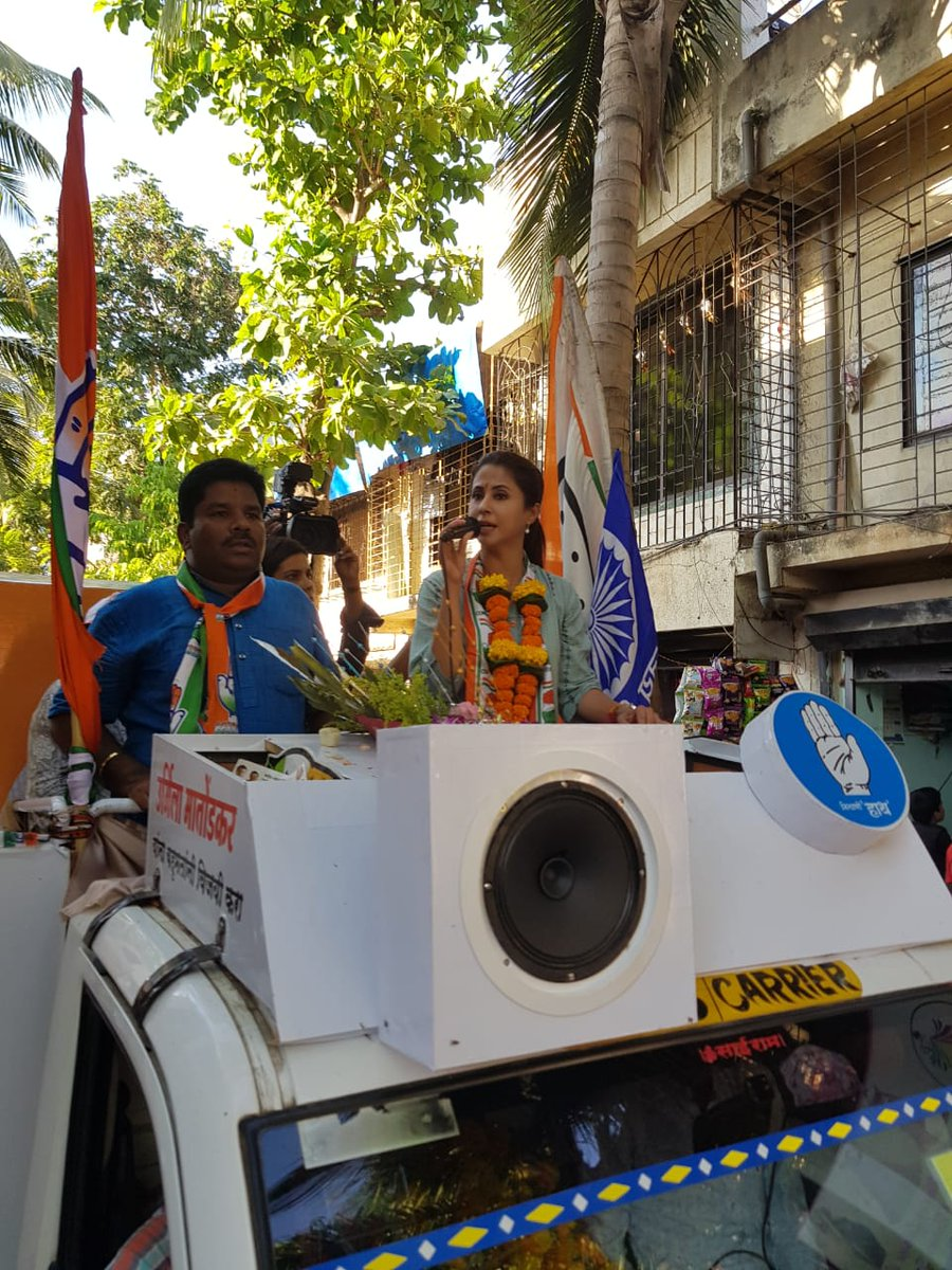 Participated in a huge rally of North Mumbai Congress candidate @OfficialUrmila at Charkop ,Kandivali area today evening ..<br>http://pic.twitter.com/JMaqkD1YVf