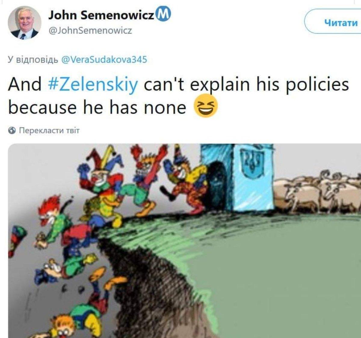 Второй тур выборов президента Украины проведен в соответствии с международными стандартами, - ENEMO - Цензор.НЕТ 856