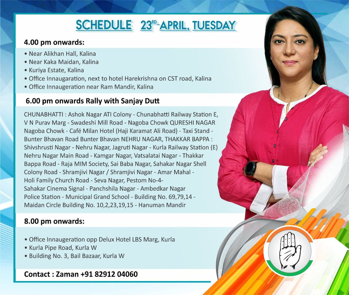 Join me for my rally in Chunnabhatti on 23rd April, Tuesday at 6pm with my brother @duttsanjay<br>http://pic.twitter.com/NZS22Yphd0