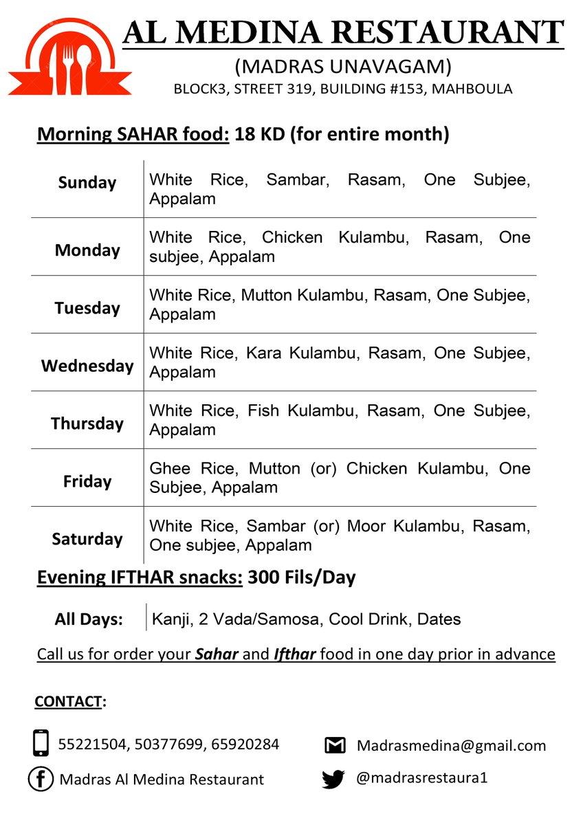 Madras Al-Medina Restaurant (@Madrasrestaura1) | Twitter