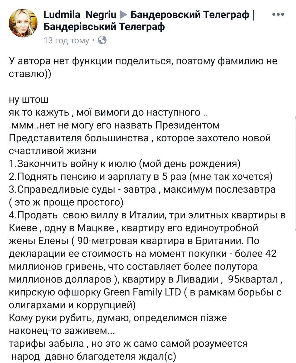 США й надалі неухильно підтримуватимуть Україну, - Держдеп про обрання Зеленського - Цензор.НЕТ 9333