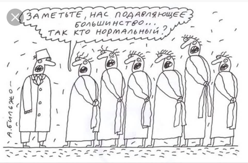 """Законопроект про Бюро финансовых расследований не решает основные проблемы налоговой системы Украины - """"EU Reporter"""" - Цензор.НЕТ 5710"""