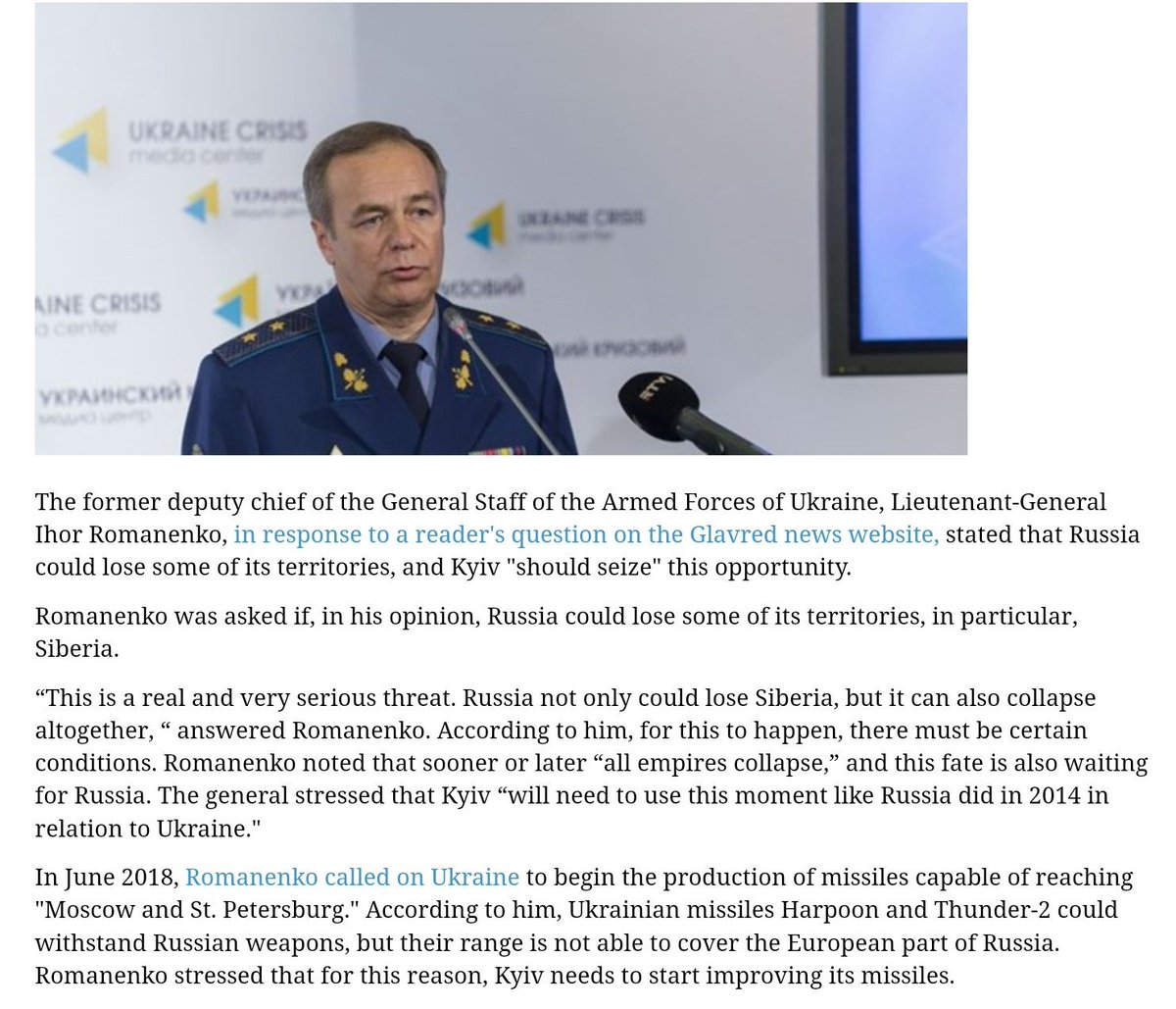 """No kidding 🙃  """"#Ukrainian general proposes to seize part of #Russia in the event of its collapse"""""""