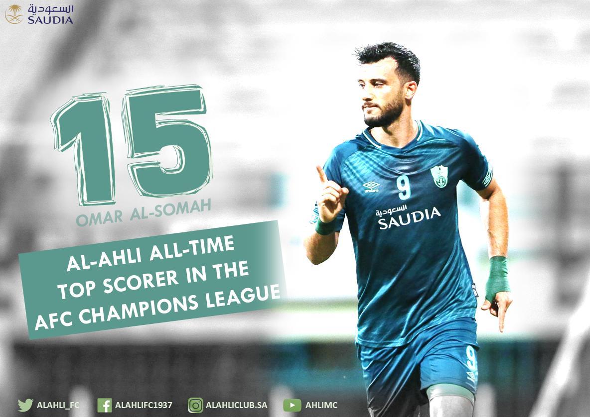 النادي الأهلي السعودي's photo on Waleed