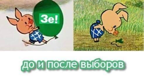 Кравчук – Зеленскому: Украинский народ выразил вам доверие и надежду, что в конце концов начнем жить по-человечески - Цензор.НЕТ 8595