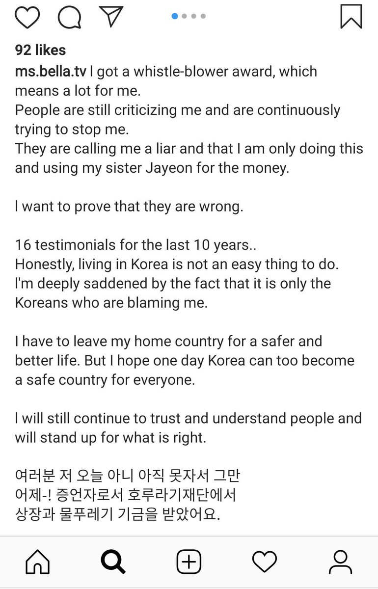 Yoon Ji Oh received a Whistle-blower award and has a message for those who accuse her of lying and profiting from her late friend #JangJaYeon's death https://www.instagram.com/p/Bwkq7Rlhl-8/?utm_source=ig_share_sheet&igshid=boks7b1euxww…