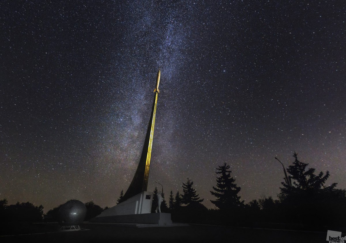 Monument to the Conquerors of Space in Moscow #Russia