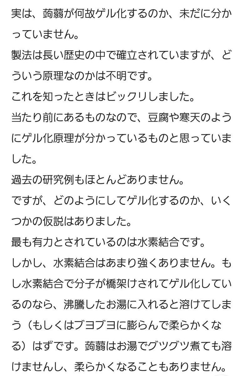 tetsuさんの投稿画像