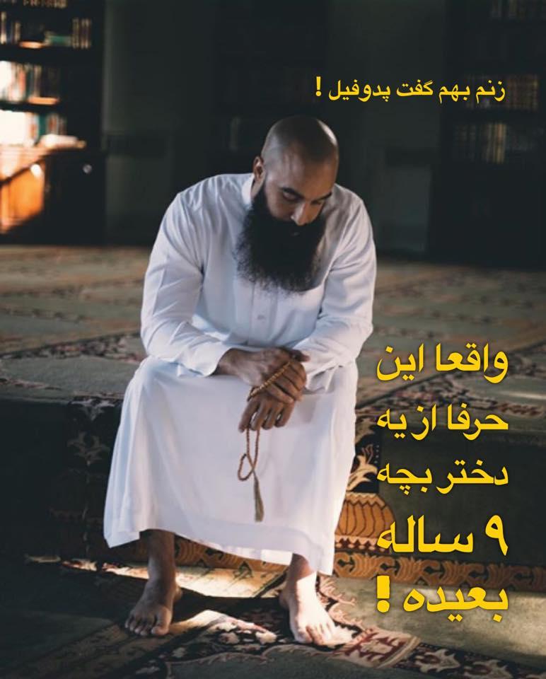 پوستر از: هدیه (گروه آتئیستها و اگنوستیک های ایران)