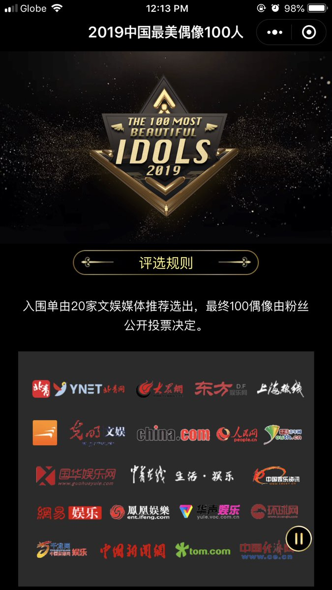 Good day! Please vote for The8 for the 2019 100 Most Beautiful Idols!   The top ten will be invited to the 79th Cannes Film Festival in France. Pretty sure we all want to see XMH be included. :-)  You can vote 5x a day!! @pledis_17<br>http://pic.twitter.com/V9NDfqEPkP
