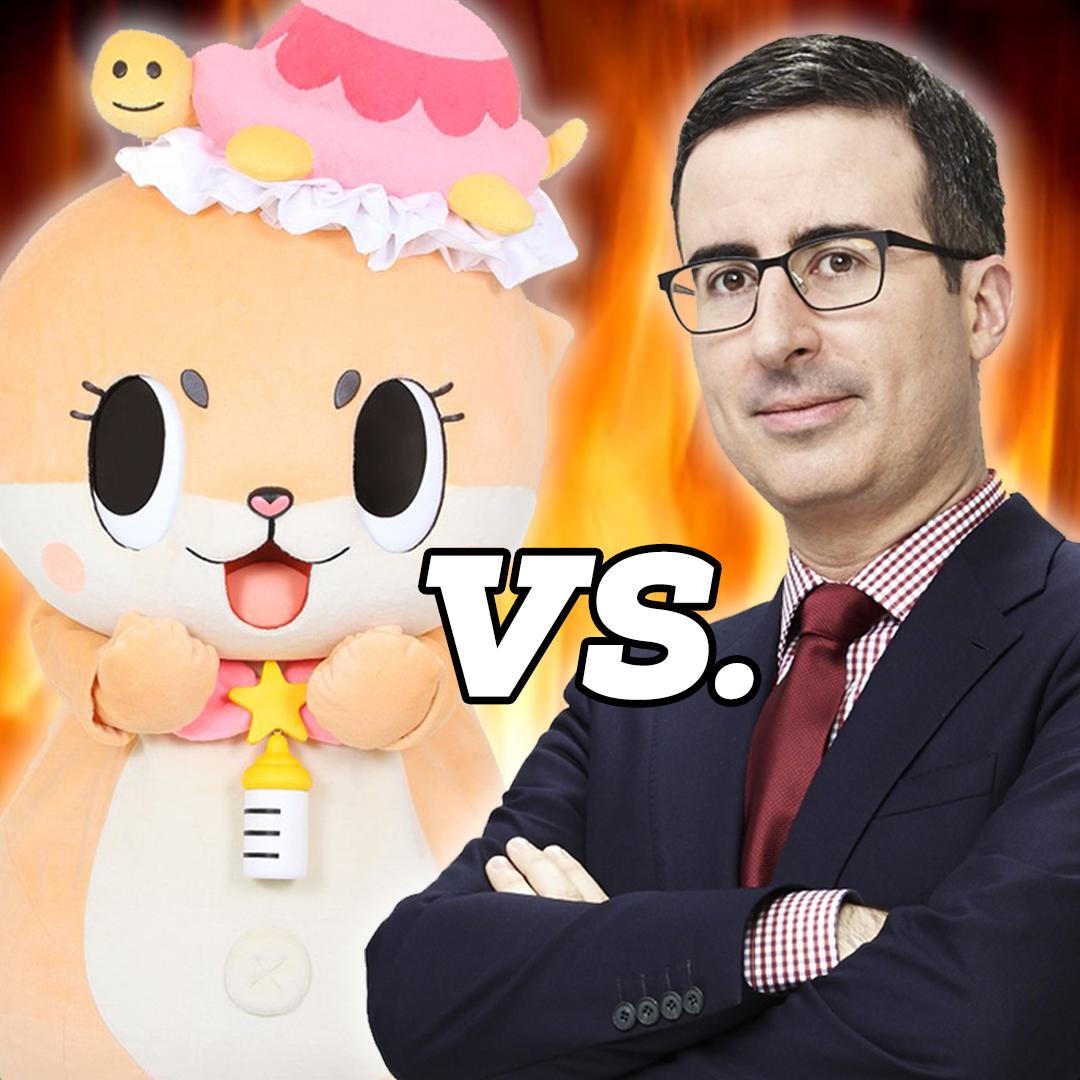 Did @ogecebel SERIOUSLY challenge @iamjohnoliver TO A FIGHT!?