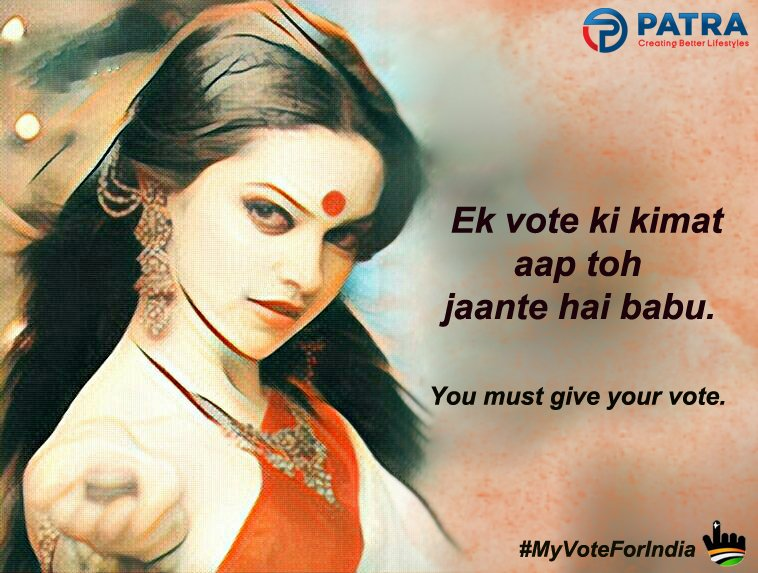 Cast your vote and be a part of government formation and nation building.  #MyVoteForIndia  #PatraElectronics<br>http://pic.twitter.com/fqqdLTkR7u