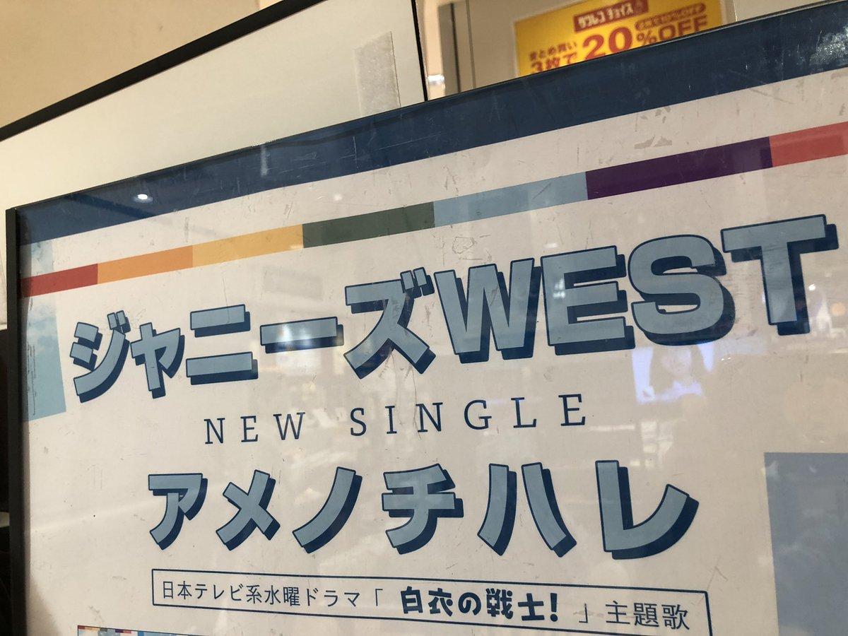 タワーレコードアミュプラザ博多店's photo on #CD入荷情報