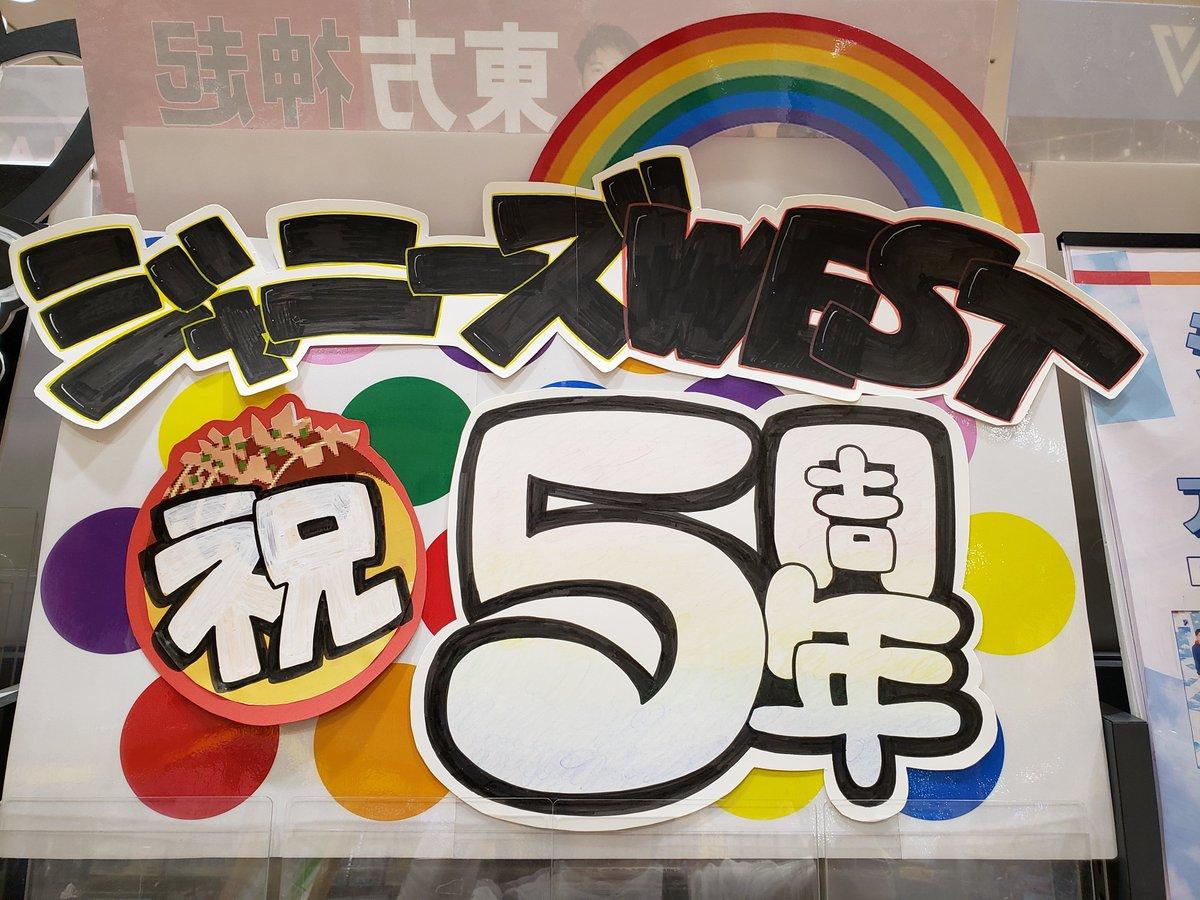 タワーレコード アリオ八尾店's photo on #CD入荷情報