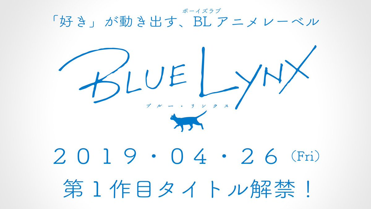 Fuji TV Rilis Anime Boys Love, Blue Lynx