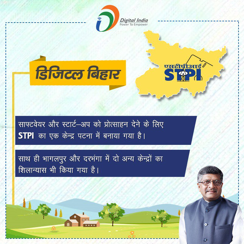 To boost the IT revolution in smaller cities, the govt under the vision of @narendramodi has set up Software Technology Parks of India (STPI) in Bihar, this has led to growing employment opportunities in the IT Sector. #AayegaToModiHi<br>http://pic.twitter.com/gcWxkXwBca