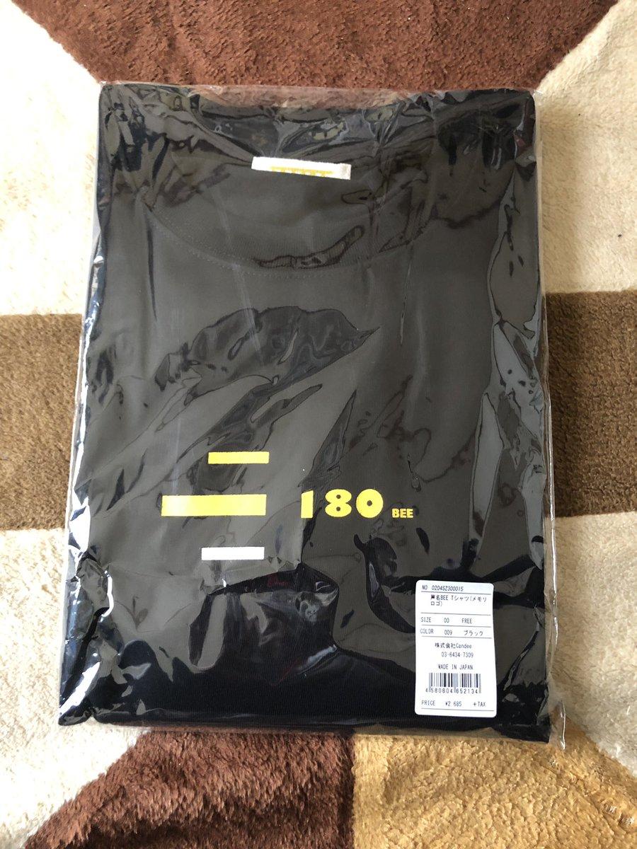 Live Shopで買った8EE Black T-shirts XXL届いた✨ 早速、着てお出かけ😊 昨日、訃報で落ち込んでて色々な人から元気もらったけど、今日も朝から元気もらった❗ 有難うございます✨  #8EE #ASHiNAさん #LiveShop限定 #身長180cm以上の方 #要チェック
