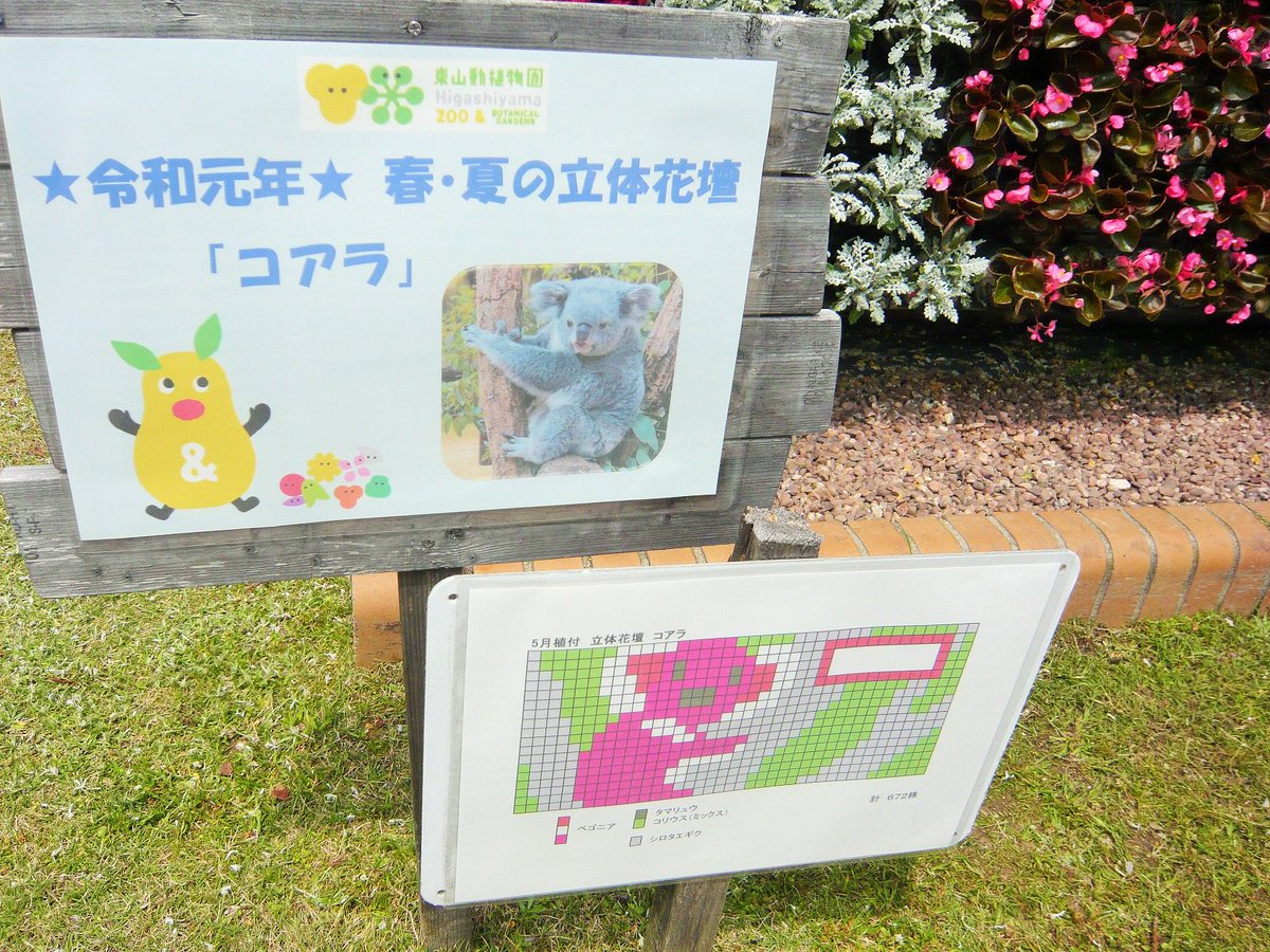 higashiyamapark photo