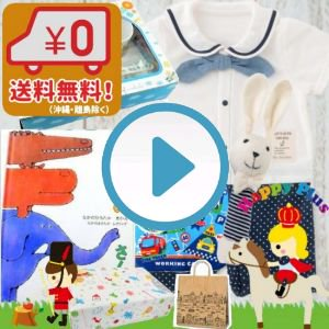 14671d11741dc ... 沖縄・離島除く) 男の子出産祝い マリンベビー服とベビー食器セット 5
