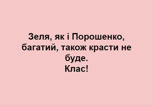 """""""Он из другой оперы"""", - Коломойский уверен, что на Зеленского нет компромата - Цензор.НЕТ 9088"""