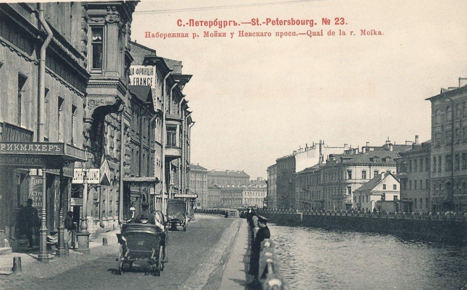 Старые фото открытки петербурга, поздравления месяцами мальчику