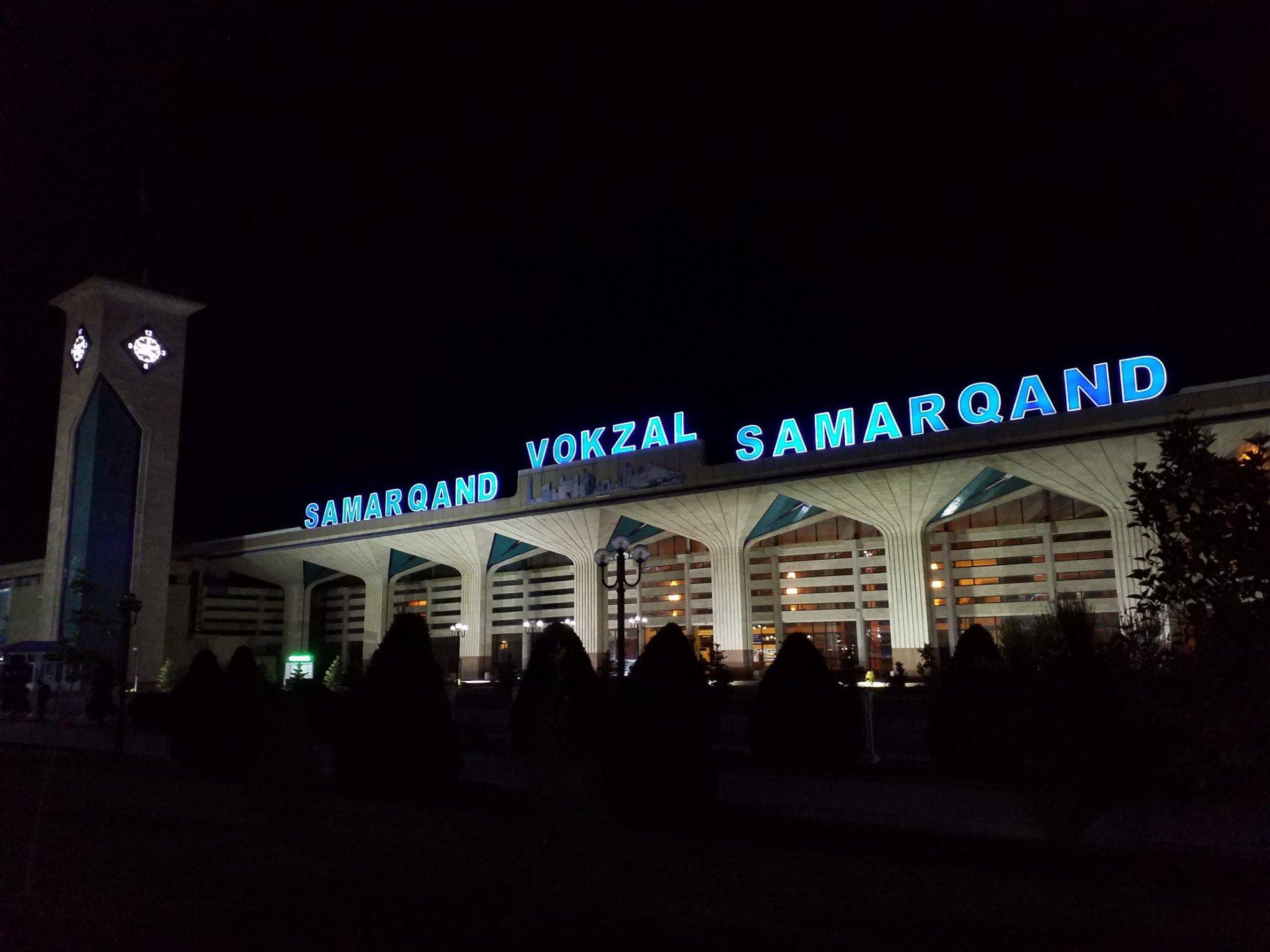 вокзал самарканд фото организации