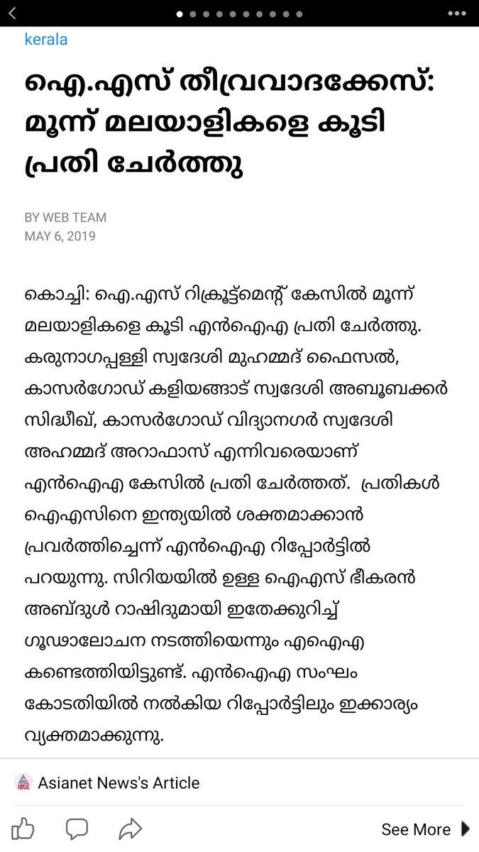 A thread written by @nikhilnarayanan:
