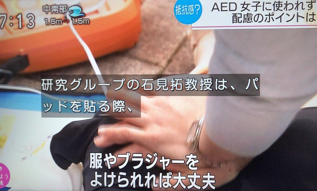 魚雪鬼子さんの投稿画像