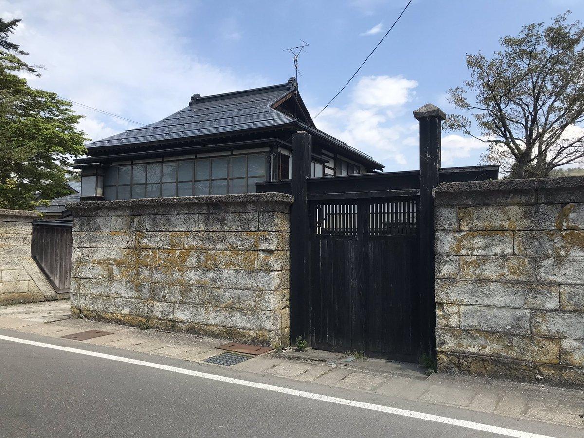 "GM on Twitter: ""下院内宿の本陣跡 結構立派な家 #街道歩き #羽州街道… """