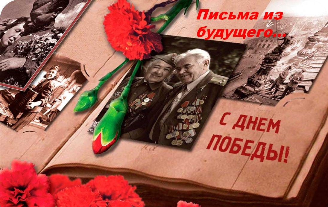 Холостяку днем, открытка на велико отечественную войну