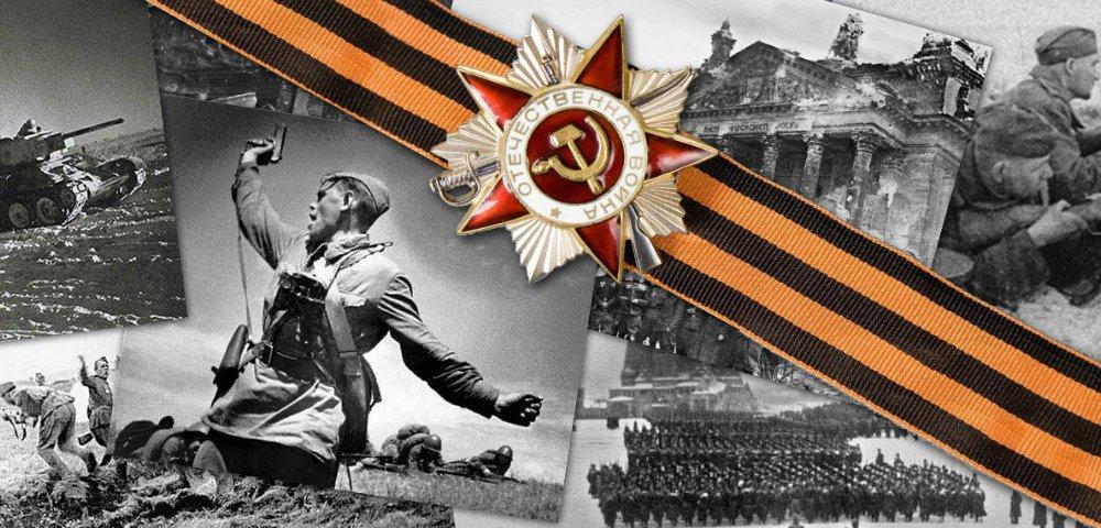 Медведей, картинки посвященные дню победы или великой отечественной войне