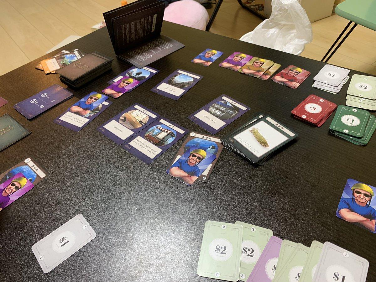 おっさん労働者を仕事に派遣するゲーム「ナショナルエコノミー メセナ」すげぇ面白い