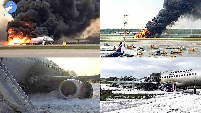 D53LHtIV4AAfdK ?format=jpg&name=small - Μόσχα: Στους 41 οι νεκροί από την αεροπορική τραγωδία