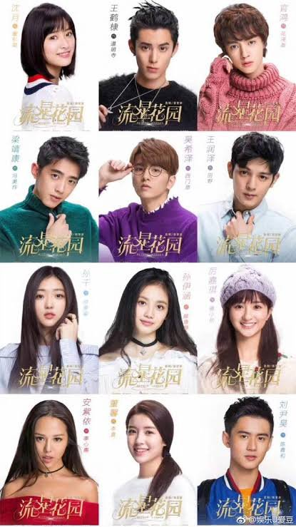 Meteor Garden Chinese Drama On Twitter I Hope Fans Will Unconditionally Support Meteorgarden2018 Cast In Their Projects Their Friends Co Stars Please Spare From Bashing Let S Spread Love Dylanwang Shenyue Darrenchen Caesarwu
