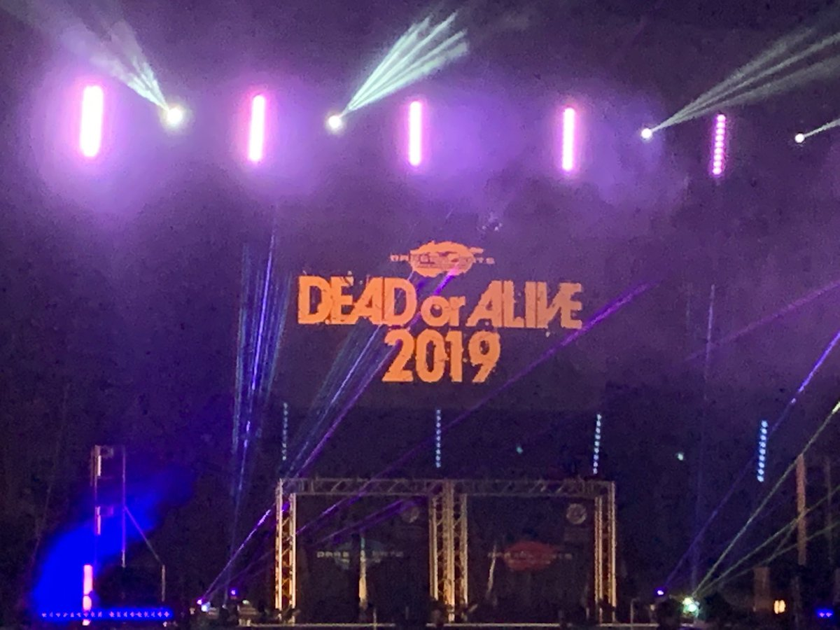"Dragon Gate: ""Dead or Alive 2019"" R.E.D. traiciona a Ben-K 2"
